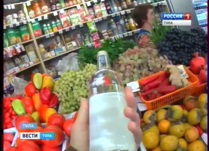В Тульской области обсудили способы предотвращения алкогольных трагедий