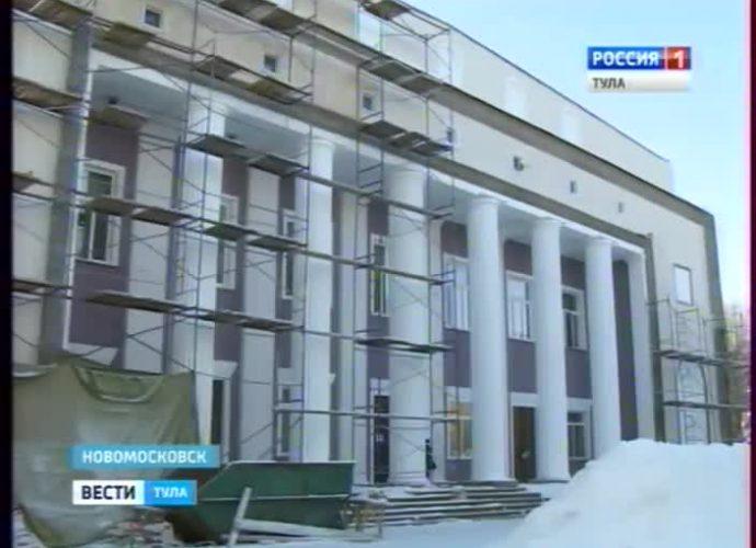 В новом году новомосковцы получат отремонтированный ДК