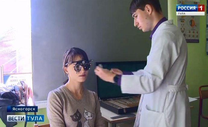 В Ясногорск приехали врачи Тульской областной клинической больницы
