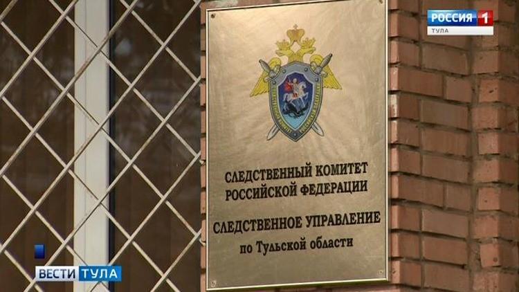Дело бывшей чиновницы из Ефремовского района направили в суд