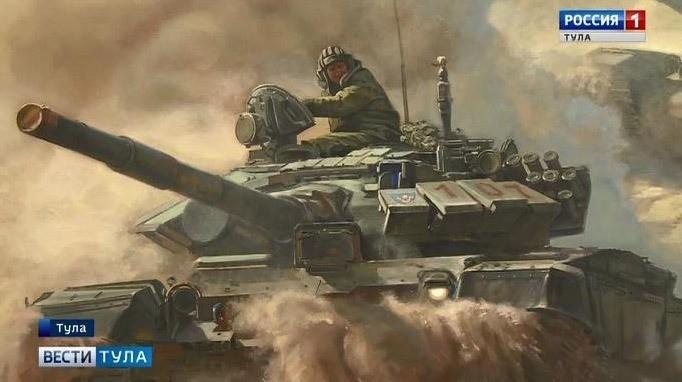 Министерство обороны представляет в Туле художественный проект