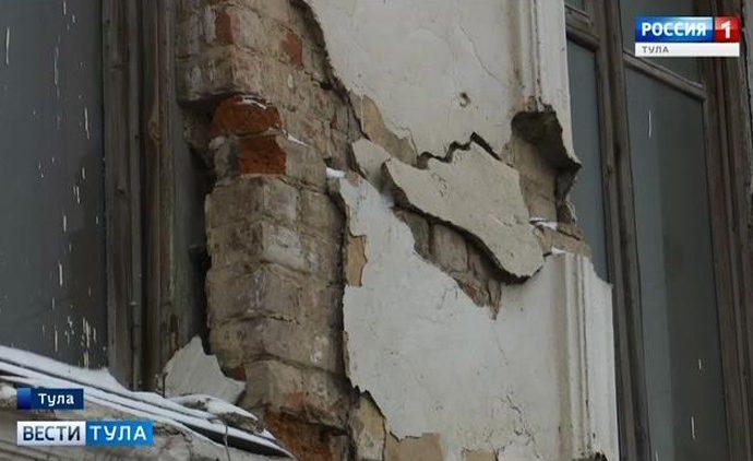 Большинство фасадов в центре Тулы не соответствуют требованиям