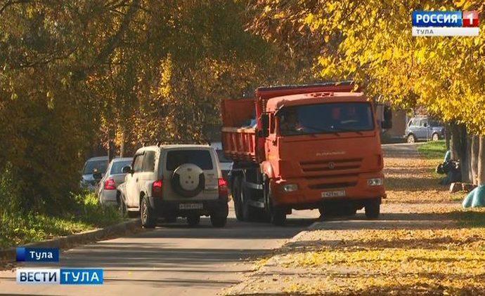 Участок дороги на Белкина создает тулякам проблемы
