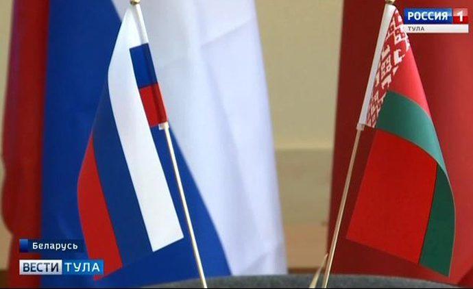 Тульская область будет активнее сотрудничать Белоруссией