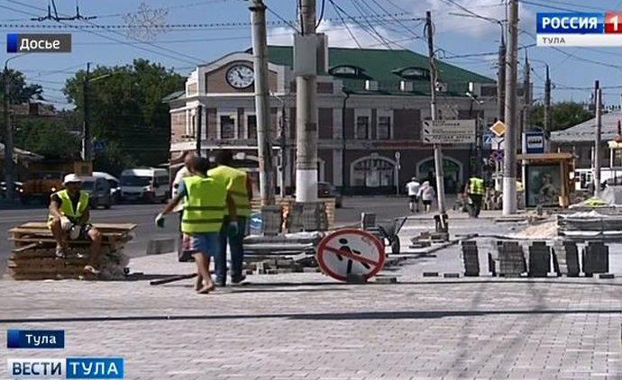 Чиновники отчитались об укладке тротуарной плитки в Туле