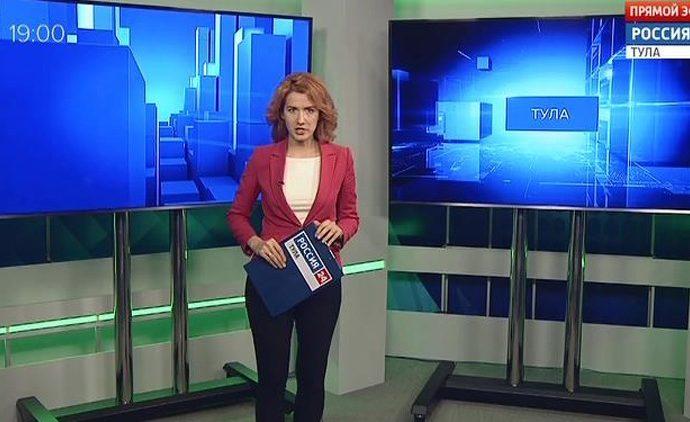 Россия 24 Тула. Эфир от 15.10.2018