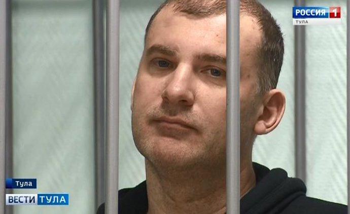 В Туле вынесли  приговор бывшему высокопоставленному чиновнику