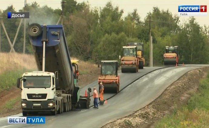 В Туле подвели предварительные итоги дорожного ремонта