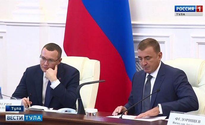 В проект бюджета Тульской области включены новые направления