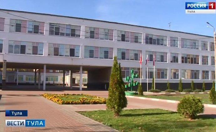 Тульской школе исполнилось 100 лет