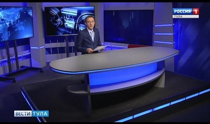 Вести Тула. Эфир от 09.10.2018 (20.45)