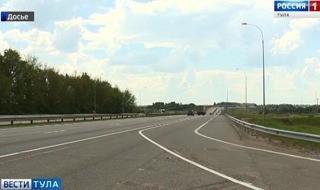 В Тульской области реконструируют два участка трассы «Дон»