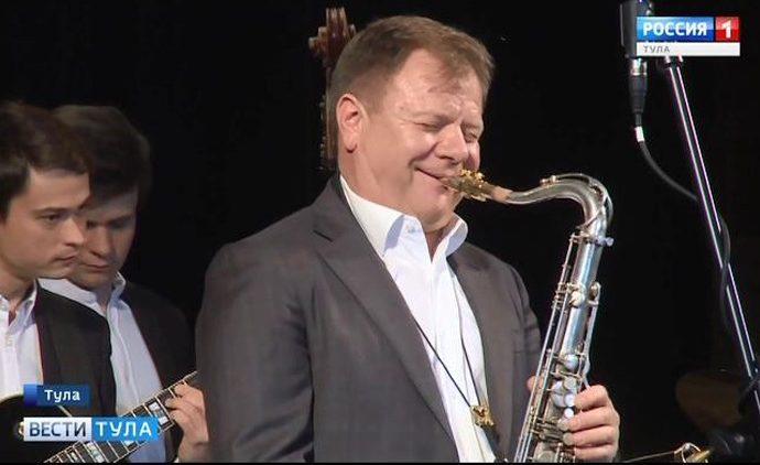 В Туле прошел фестиваль Brass Days