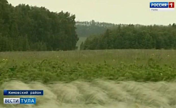 На Куликовом поле сегодня говорят о сохранении ландшафтов