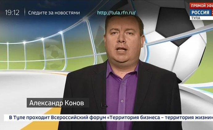 Россия 24 Тула. Эфир от 19.10.2018
