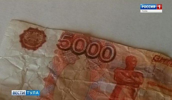 За три месяца в Тульской области выявлено 155 фальшивых банкнот