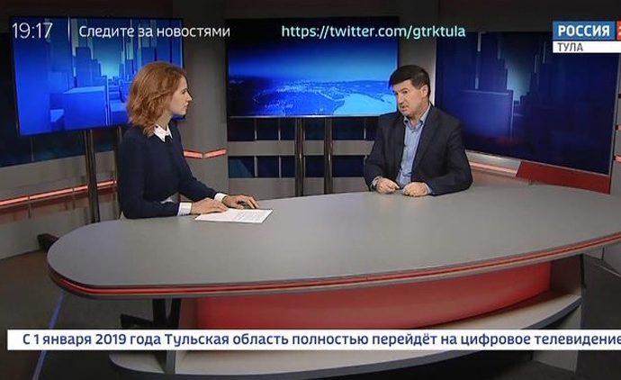 Россия 24 Тула. Эфир от 16.10.2018