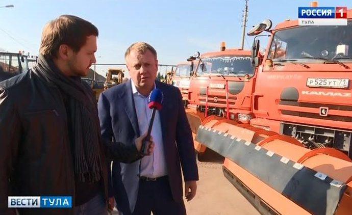 Вести Тула. Эфир от 19.10.2018 (20.45)