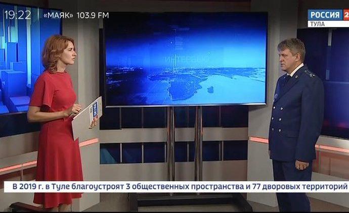 Россия 24 Тула. Эфир от 17.10.2018