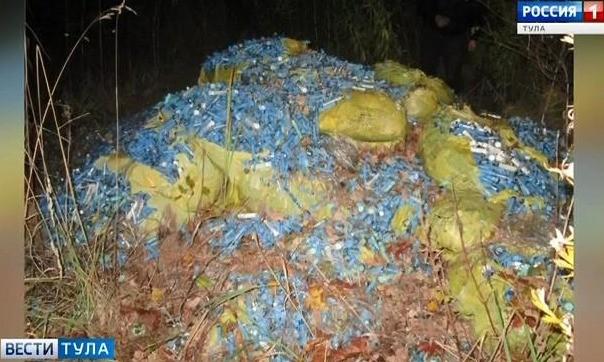 Следователи изучают медицинские отходы, обнаруженные в Ленинском районе