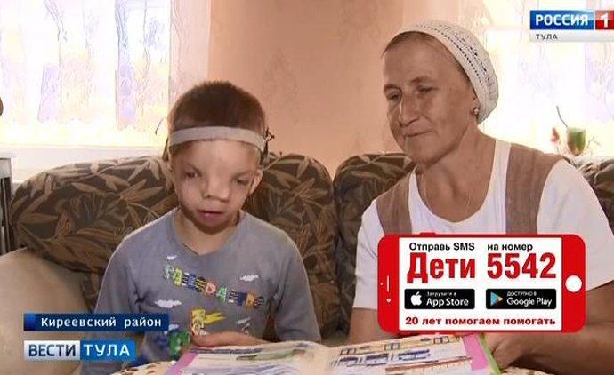 Шестилетнему Арсению Васькову требуется помощь