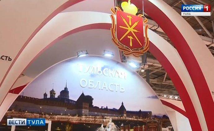 В агропромышленный комплекс региона инвестируют 7 млрд. 750 млн. рублей