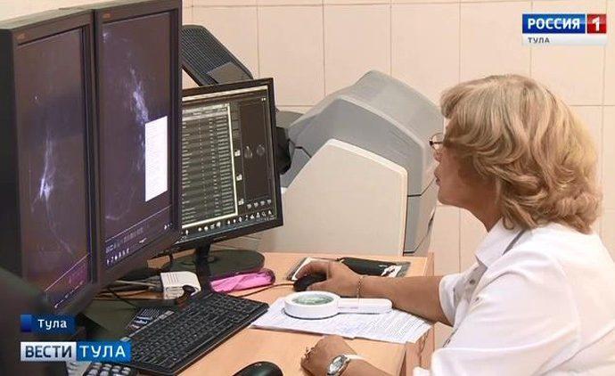 На базе областного диагностического центра открылся маммологический центр