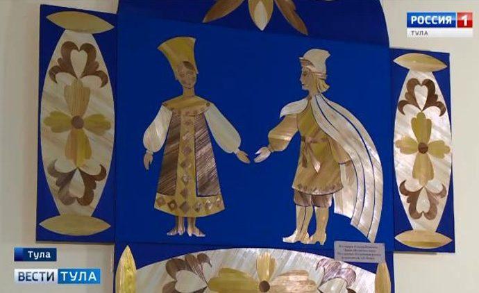Музей Вересаева приглашает посетителей на «соломенные сны»