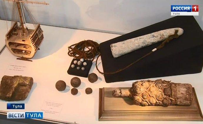 Тулякам покажут артефакты со дна моря