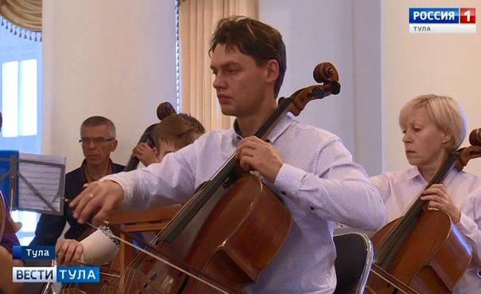 В Туле готовятся к Международному фестивалю духовой музыки