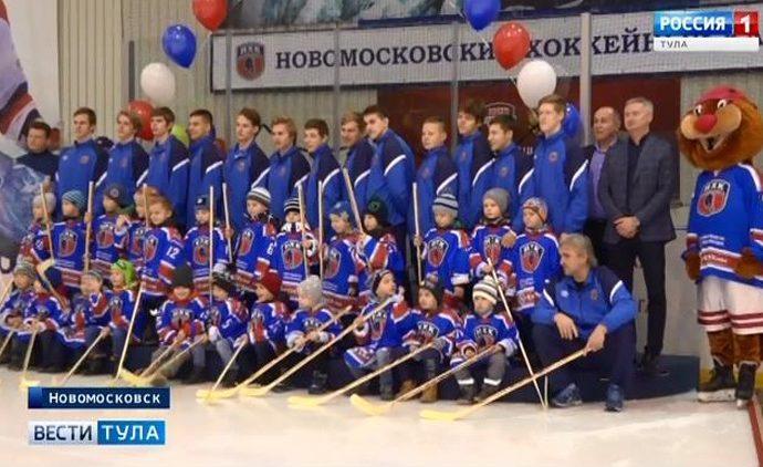 Воспитанники «Новомосковского хоккейного клуба» обзавелись экипировкой