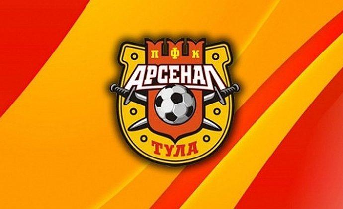 «Арсенал» на выезде одержал победу над «Спартаком»