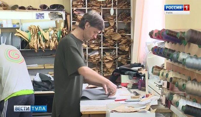 Губернатор подписал закон, стимулирующий развитие малого бизнеса