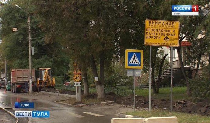 В Туле начали готовить проекты ремонта дорог на 2019 год по программе «БКД»
