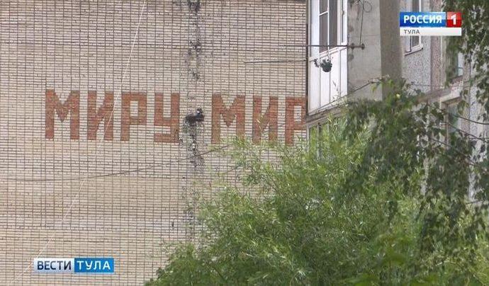 Болоховское общежитие укрепят перед расселением