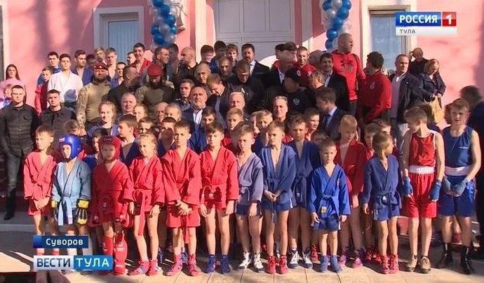 В Суворове после ремонта открыт Центр боевых единоборств