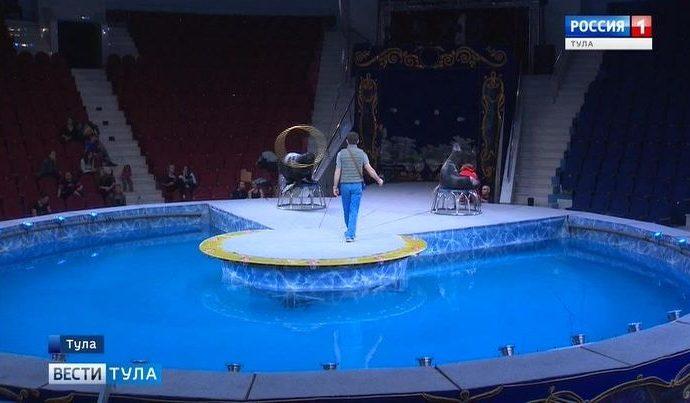 В Тулу приехал цирк на воде «Остров сокровищ»