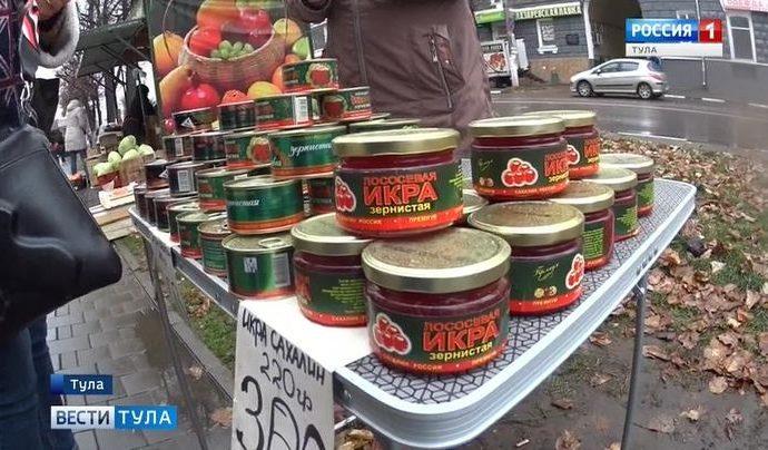 Штрафы не пугают нелегальных торговцев икрой в Туле
