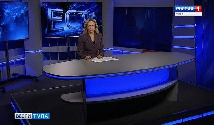 Вести-Тула. Эфир от 25.10.2018 (20.45)