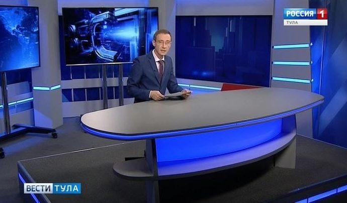 Вести-Тула. Эфир от 29.10.2018 (20.45)