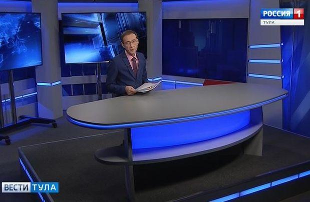 Вести-Тула. Эфир от 22.10.2018 (20.45)