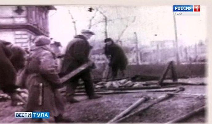 В этот день 1941 года началась атака фашистов на Тулу