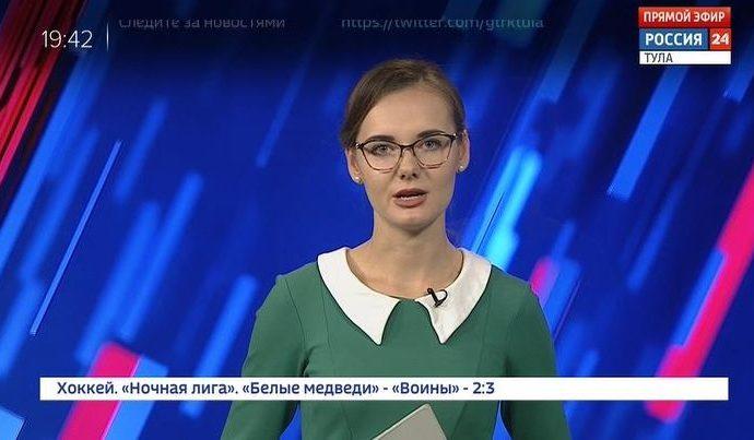 Россия 24 Тула. Эфир от 24.10.2018