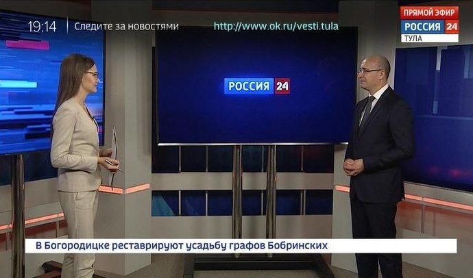 Россия 24 Тула. Эфир от 23.10.2018