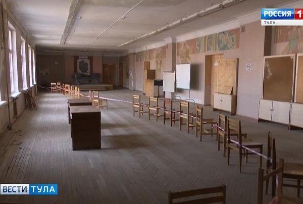 Губернатору поступила жалоба на плохие условия в Тульском педколледже