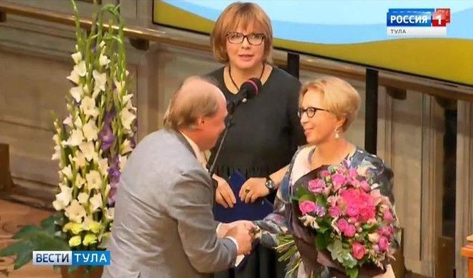 В Большом театре вручена литературная премия «Ясная Поляна»