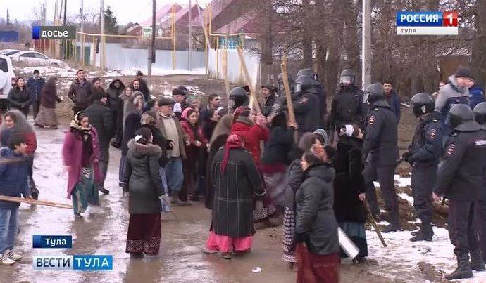 Нарушения в тульских цыганских посёлках будут жёстко пресекаться