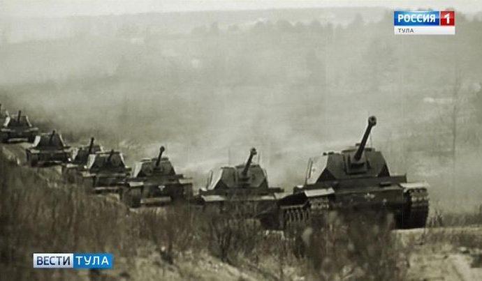 77 лет назад началась Героическая оборона Тулы