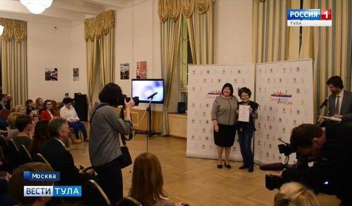 Программа Галины Цой получила спецприз конкурса «Семья и будущее России»
