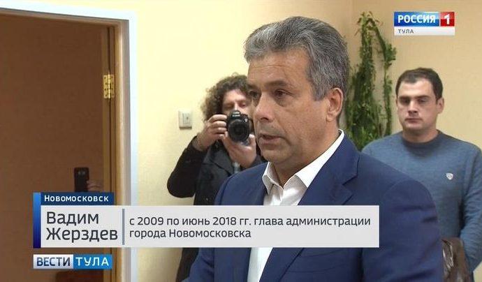 Вадим Жерздев получил два года колонии